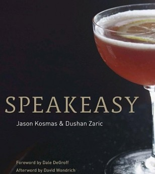 Personalized & Signed Copy of Speakeasy